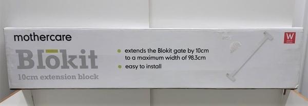 mothercare BLOKIT 安全柵欄延伸片10CM(M2U038200)