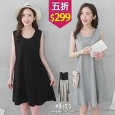 【五折價$299】糖罐子韓品‧雙口袋傘擺素面長版背心→現貨【E53210】