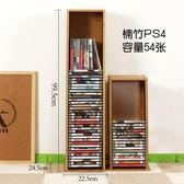 CD架DVD收納架 碟片架 ps4游戲光盤整理架 藍光碟 黑膠碟片架 時尚教主
