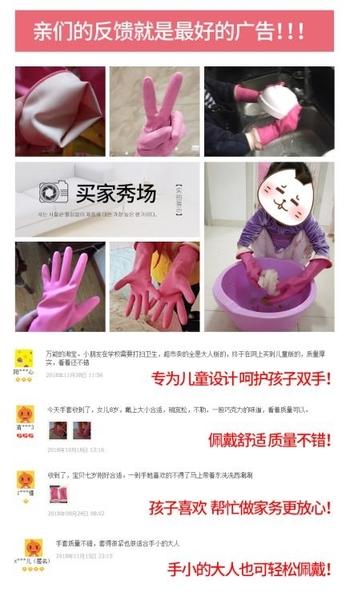手套 韓國進口兒童乳膠手套小孩家務洗碗橡膠手套洗衣服防水防油耐用女 解憂