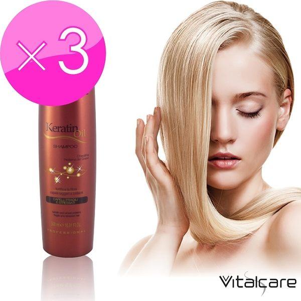 【蓓珂兒】胺基酸角質還原洗髮精3入組★義大利原裝Vitalcare(500ml)