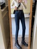 秋冬韓版新款設計感高腰彈力薄絨網紅緊身小腳褲女裝牛仔褲潮 雅楓居
