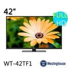 【免運費】美國西屋42吋高品質高畫質液晶WT-42TF1