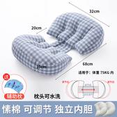 孕婦枕 側睡枕托腹u型枕抱枕孕期護腰側臥枕孕靠枕睡覺神器用品XW 快速出貨