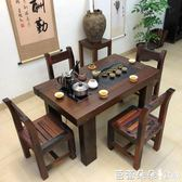泡茶桌 老船木茶桌椅組合簡約現代小茶台實木茶幾陽台功夫泡茶桌新中式桌 芭蕾朵朵IGO