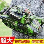 超大號遙控坦克親子對戰可發射充電動兒童越野玩具履帶式男孩汽車QM『櫻花小屋』