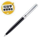 【免費刻字專區】Sterling經典系列 金屬軸 原子筆 (黑色) B830A-AT 送禮首選  飛龍 Pentel