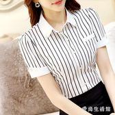 短袖襯衫女2019夏季韓版OL氣質職業正裝半袖襯衣 QX2900 『愛尚生活館』