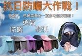 多功能輕便遮陽帽 防曬帽 | OS小舖