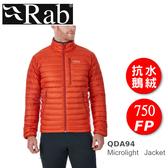 【速捷戶外】英國 Rab QDA94 Microlight 男保暖抗水羽絨外套(橘光地平線), 雪衣,登山,QDA-94