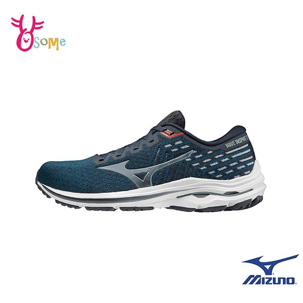 Mizuno慢跑鞋 男鞋 寬楦運動鞋 ENERZY中底 WAVE INSPIRE 17 WAVEKNIT SW 耐磨底 美津濃 J9282#藍綠
