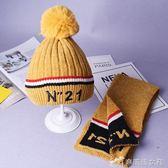 毛線帽 冬天兒童帽子圍巾套裝男童毛線帽中大童針織厚護耳保暖女童帽加絨 辛瑞拉