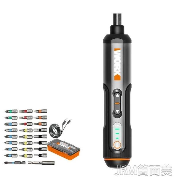 電動螺絲刀wx240小型迷你充電式自動起子多功能電批工具 JRM簡而美YJT