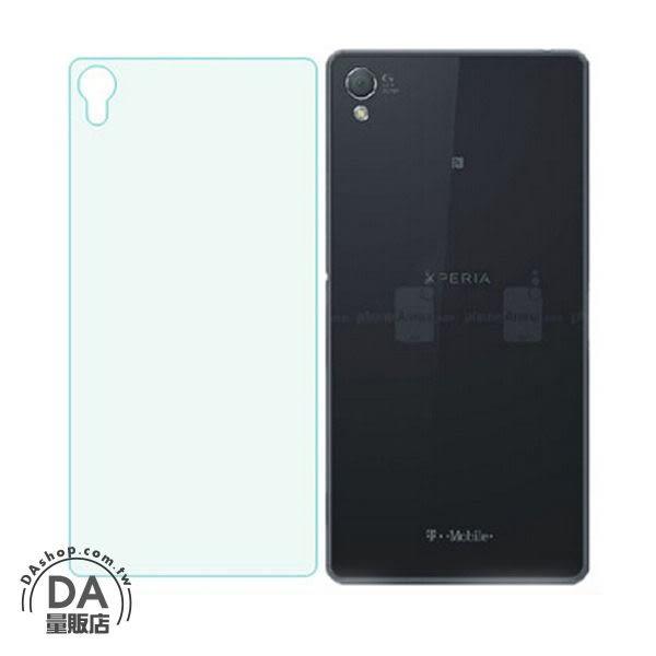 《DA量販店》SONY Z3 背蓋 0.2mm 鋼化 玻璃 保護貼 保護膜(V50-0740)