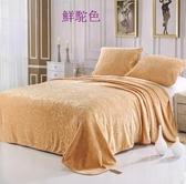 幸福居*愛彙吉冬季加厚保暖法蘭絨毛毯單雙人蓋毯床單珊瑚絨毛毯子(150*200CM)
