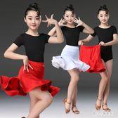 夏季新兒童拉丁舞服裝女童金絲絨分體拉丁裙短袖比賽演出 LC610 【甜心小妮童裝】