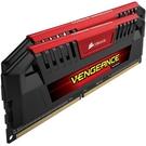 海盜船 超頻記憶體 【CMY8GX3M2A1600C9R】 Pro DDR3-1600 8GB 新風尚潮流