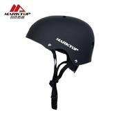 瑪克拓普專業輪滑頭盔溜冰自行車頭盔成人青少年可調節滑板頭盔