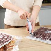 日本真空食品袋真空壓縮袋抽氣家用食品真空袋保鮮袋熟食真空包裝【交換禮物免運】