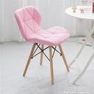 實木書桌電腦椅北歐簡約伊姆斯椅臥室化妝椅靠背家用休閒奶茶餐椅 ATF 秋季新品