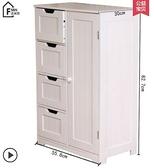客廳臥室收納儲物櫃落地衛生間置物櫃浴室櫃抽屜櫃邊櫃牆角櫃角櫃ATF 艾瑞斯居家生活