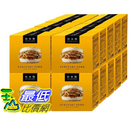 [COSCO代購] W124110 老協珍冷凍壽喜燒豬肉米漢堡 195公克 X 3入X 20盒 產地台灣)