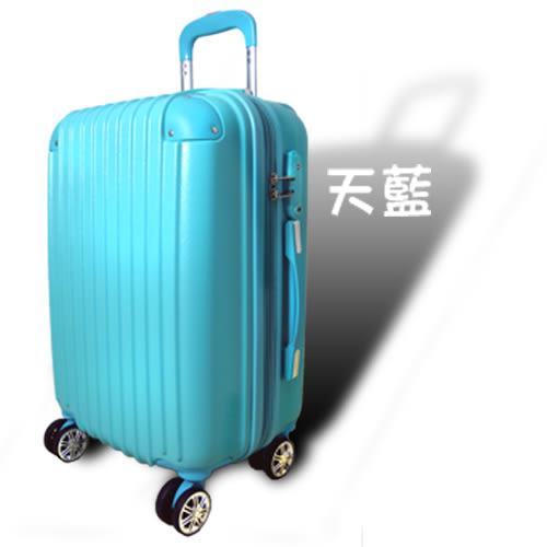 YC Eason 皇家ABS 霧面 防刮 多色 旅行箱 行李箱 登機箱 20吋 L0606