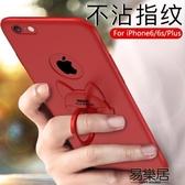 蘋果6手機殼 女款iphone6splus防摔套