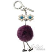 茱麗葉精品【全新現貨】FENDI 7AR644 珍珠花眼睛毛怪造型吊飾鑰匙圈.紫
