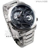 POLICE 義大利精品 大錶面 大個性 兩地時間 雙時區 男錶 防水手錶 不銹鋼 15471JS-02M