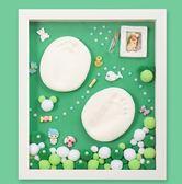寶寶手足印泥新生胎毛紀念品diy自制創意嬰兒滿月百天永久禮物第七公社