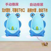 兒童小便器掛牆式男孩小便斗站立式寶寶尿壺小孩尿尿神器自動沖水 卡布奇诺igo