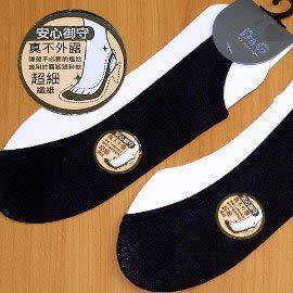【esoxshop】《棉襪套/隱形襪》╭*D&G極隱形露跟超細纖維隱形襪/襪套