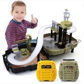 兒童新款背包停車場模型軌道滑行軍事工程套裝Eb15604『小美日記』