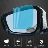 車貼 汽車倒車鏡反光鏡防霧側窗大塊專用全屏後視鏡防雨貼膜防水膜 俏女孩