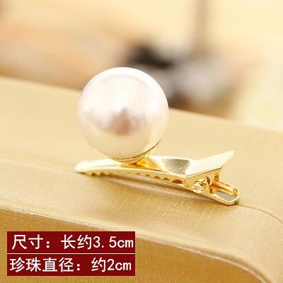 珍珠 蝴蝶結 小髮夾 髮飾76030  3個價