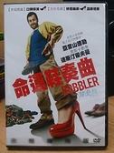 挖寶二手片-O03-046-正版DVD-電影【命運鞋奏曲】-丹史蒂文斯 亞當山德勒 史蒂夫布希密 達斯汀霍夫