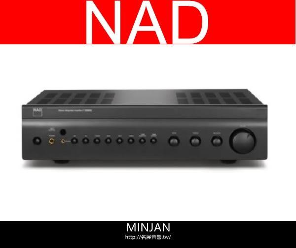 新北 CD播放機專賣店 ~ 英國 NAD 二聲道 綜合擴大機 C326 BEE 獨創 功率氣囊 設計