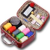 針線盒套裝家用縫補針線包結婚嫁妝便攜手縫宿舍多功能大號收納盒 青木鋪子「快速出貨」