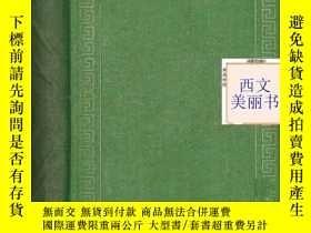 二手書博民逛書店【罕見】1880年初版 丁尼生著作《BALLADS and ot