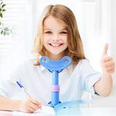 坐姿矯正器小學生兒童保護器防姿勢糾正寫字架 童趣潮品