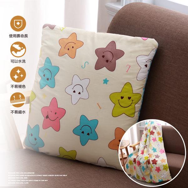 純棉多用途抱枕被 105x145cm-滿天星