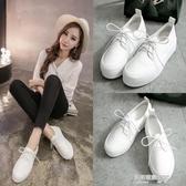 韓版皮鞋女中跟學院風女鞋皮厚底鬆糕鞋圓頭繫帶小白鞋女潮 凱斯盾