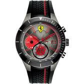 Scuderia Ferrari 法拉利 RedRev Evo 計時手錶-灰x黑/46mm FA0830341