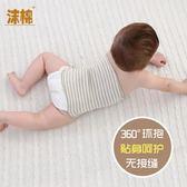 寶寶護肚圍純棉嬰兒護肚衣護臍帶肚圍夏季