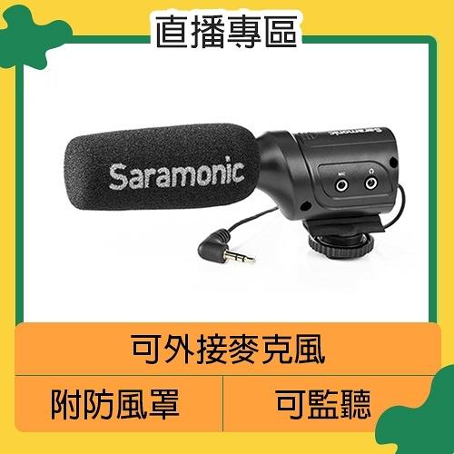 現貨! 附防風毛套~ Saramonic 楓笛 SR-M3 指向性 電容式 麥克風 錄音 收音(SRM3 公司貨) 直播 遠距教學