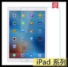 【萌萌噠】Apple iPad 8 10.2吋 (2020) 超薄 9H 防爆 鋼化玻璃膜 高清防刮 防爆 螢幕玻璃膜 平板膜