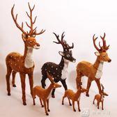 圣誕大號鹿公仔麋鹿裝飾品毛絨仿真動物梅花鹿桌面擺件圣誕樹裝飾 igo下殺