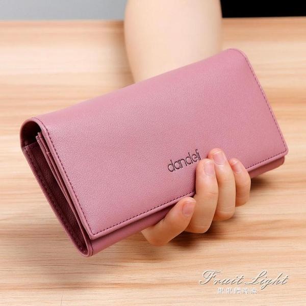 手拿錢包長款軟皮小清新搭扣錢夾手機包青年韓版皮夾 果果輕時尚