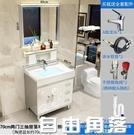 落地式不銹鋼浴室櫃洗臉洗手盆組合衛生間簡約現代衛浴廁所洗漱台CY  自由角落